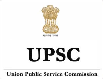 UPSC Civil services Entrance exams
